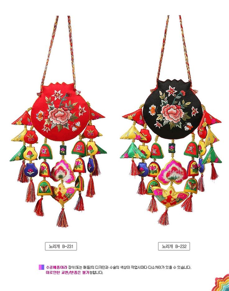 Traditional Korea Hanbok Clothing Accessory Traditional Korean Embroidery