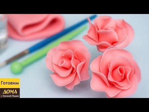 #Розы из мастики. Пошаговый урок по изготовлению розочек на #торт - YouTube