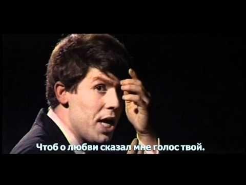 RAPHAEL - Я закрываю глаза (Cierro mis ojos) кф Пусть говорят_1968.mp4 - YouTube