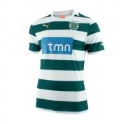 SPORTING CLUB DE PORTUGAL HOME JERSEY SS