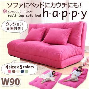 コンパクトフロアリクライニングソファベッド【happy】ハッピー幅90cm