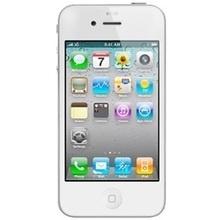 Apple iPhone 4S 16GB - cena już od 2439 zł - via http://bit.ly/epinner