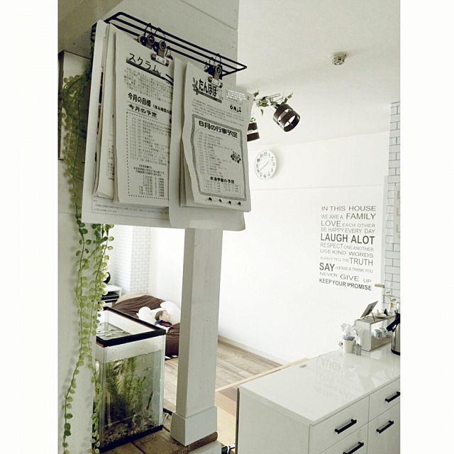 DIYの強い味方☆セリアのアイアン素材を使ったDIY10選 | RoomClip mag | 暮らしとインテリアのwebマガジン