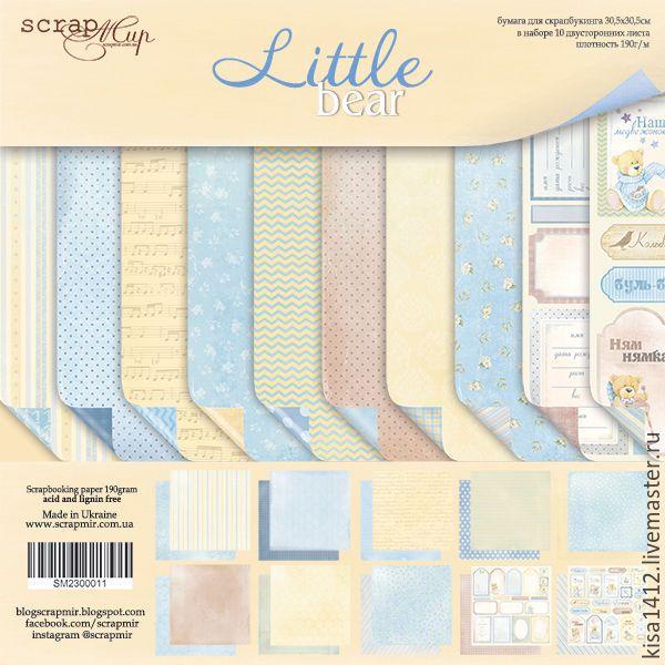 Купить Набор SM2300011 Бумаги Little Bear - бумага, бумага для скрапбукинга, бумага для открыток