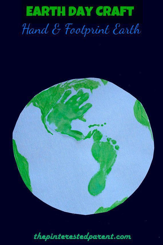 Hand & Footprint Earth. Sweet Earth Day Craft for Kids!