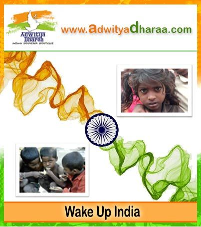 Wake Up India ! Let us make a difference, India.  We at Adwitya Dharaa strongly believe that if you can make a child smile through his suffering, then you have done a great deal of good.  Let us take the tiniest responsibility and spare a thought for these children of our country; the children who are not as privileged.  Please visit our Blog: http://www.adwityadharaa.com/blog/?p=89