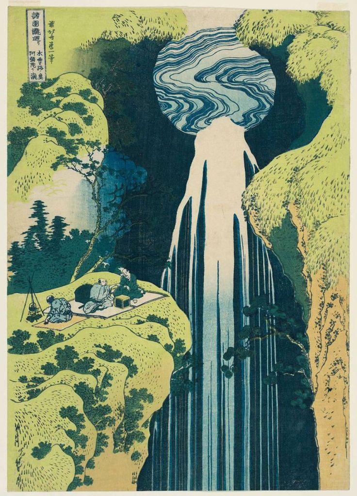amida-waterfall