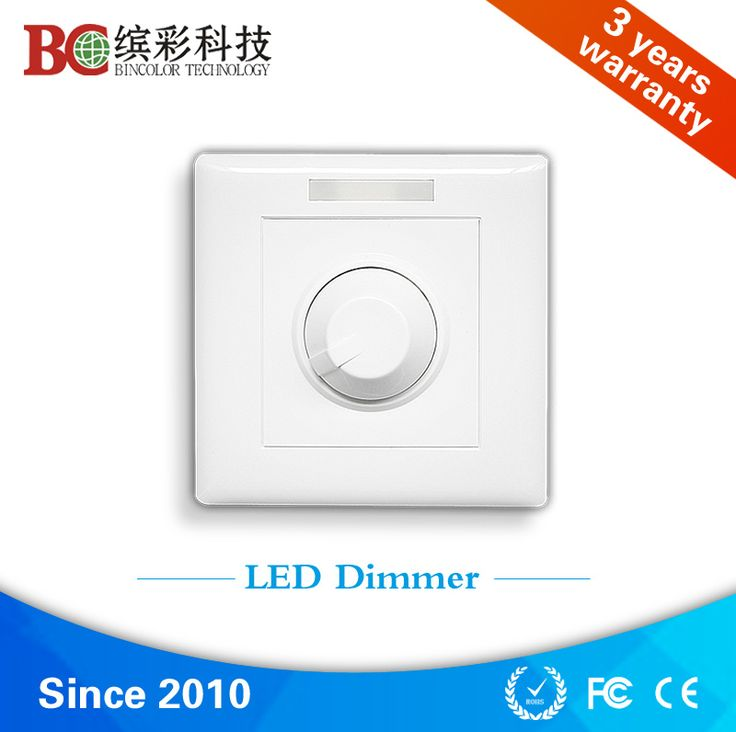 Constant voltage PWM 10A LED  Dimmer manual switch CV led dimmer 12v for LED strip