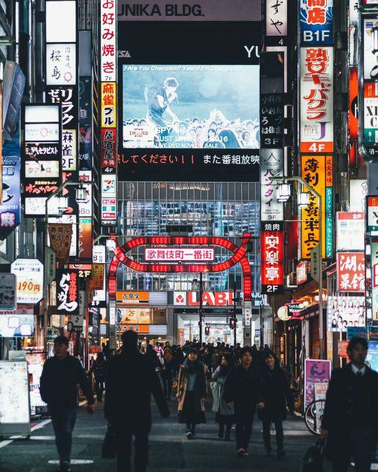 Kabukicho, Shinjuku Tokyo Japan Fotografic by Takashi