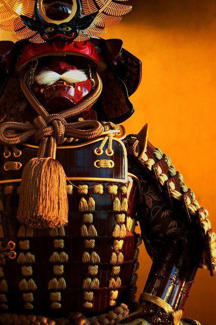 Japanese Samurai's armor