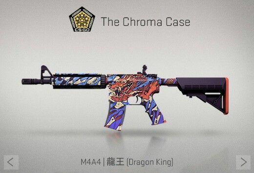 M4A4 | Dragon King | Chroma Case | CS:GO | SKIN