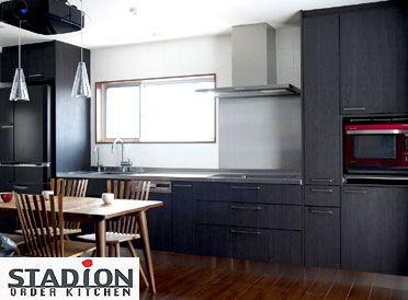 ガゲナウのIHヒーターと食洗機をビルトインし 収納と機能とデザインにこだわったオーダーキッチン。 http://www.stadion.co.jp/