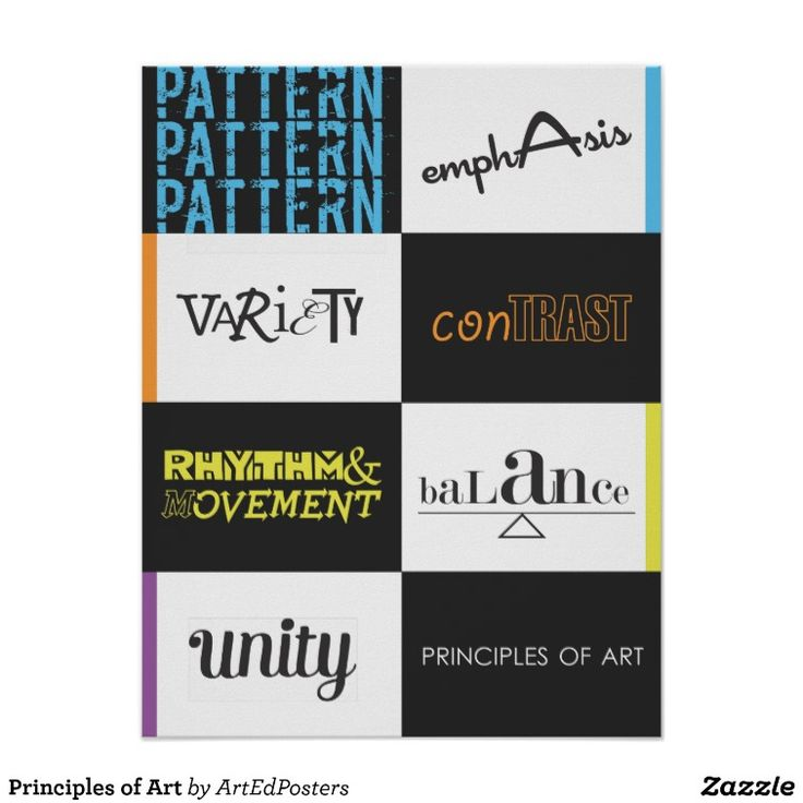 Five Principles Of Art : Best principles images on pinterest school
