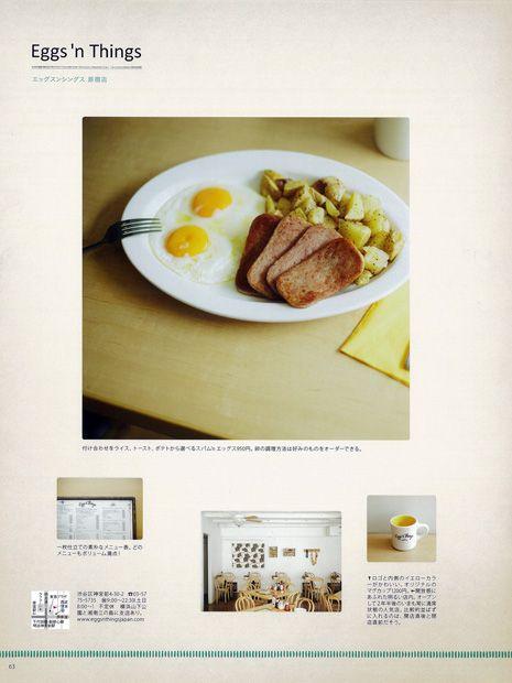 Hanako特別編集PANCAKE BOOK | マガジンハウス 編 | マガジンハウスの本
