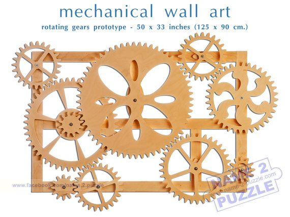 Mechanical Wall Art. Kinetic Wall Art Decor. Wooden Gears Wall Decor Sculpture.