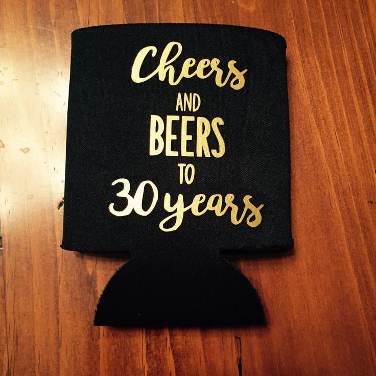 Cheers and Beers to 30 Years Birthday Party Can Coolers by TheDazzlingDachshund on Etsy