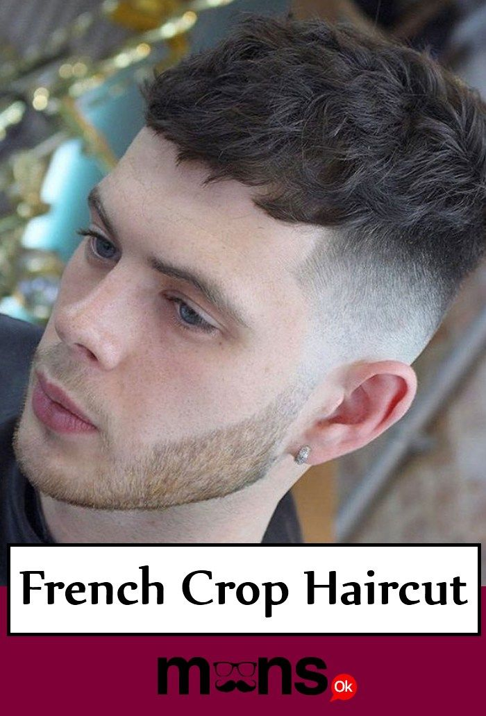 7-timeless-french-crop-haircut-for-men