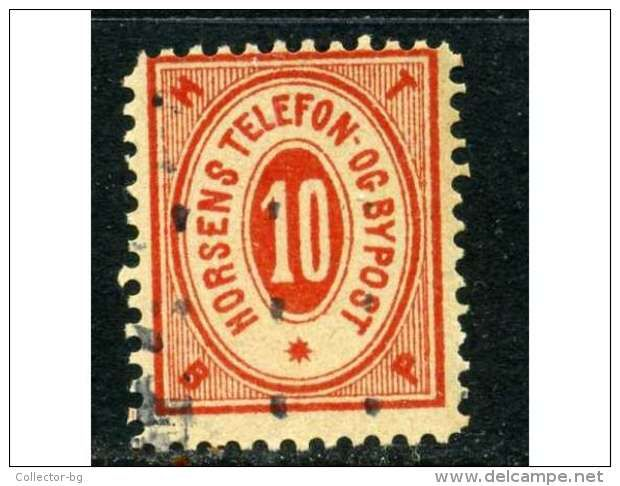1880 DENMARK 10 ORE TELEFON HORSENS BYPOST RARE STAMP LOW PRICE - 1864-04 (Christian IX)