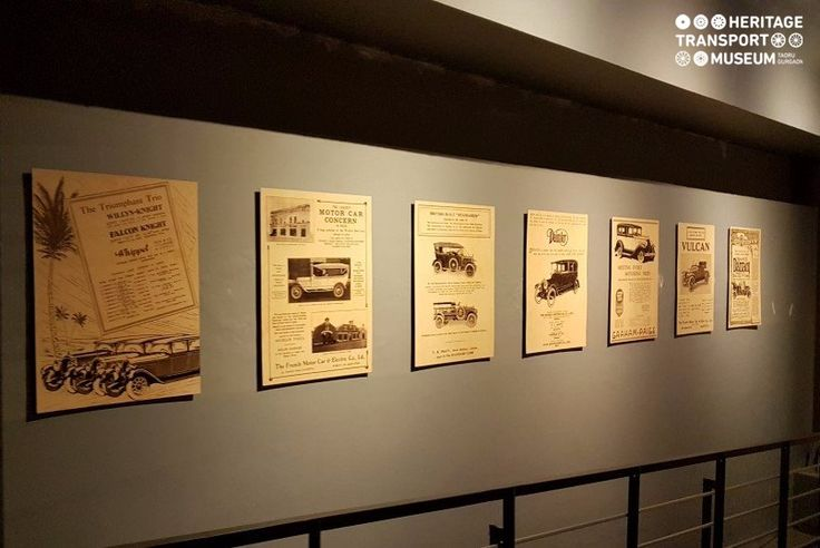 These beautiful and rare car advertisements are part of the archival collection of the museum! :)  #preindependence #incredibleindia #travel #tour #advertisements #poster #vintagestyle #vintage #heritage #transport #museum