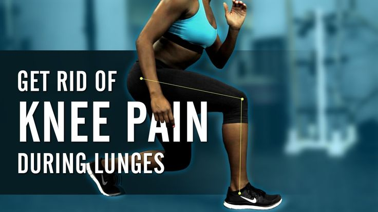 http://www.kaiwheeler.com If you are someone who experiences knee pain during lunges this video will benefit you. There can be many factors that influence kn...