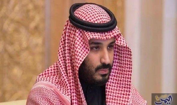 ولي العهد السعودي يلتقي الرئيس الأميركي الأسبق بل كلينتون Newsboy Fashion