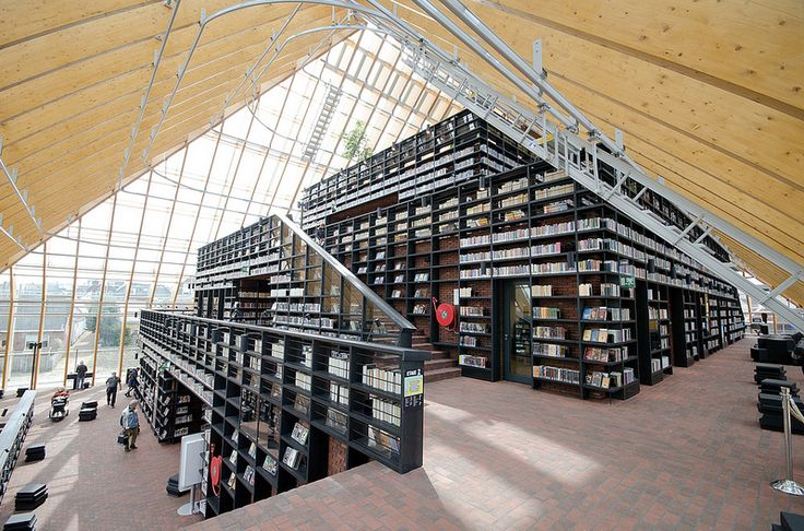 """Gorgeous library in the Netherlands is built to look like a """"book mountain"""""""