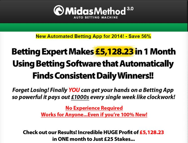 Make money daily via e-gold, no gambling online gambling sites busted