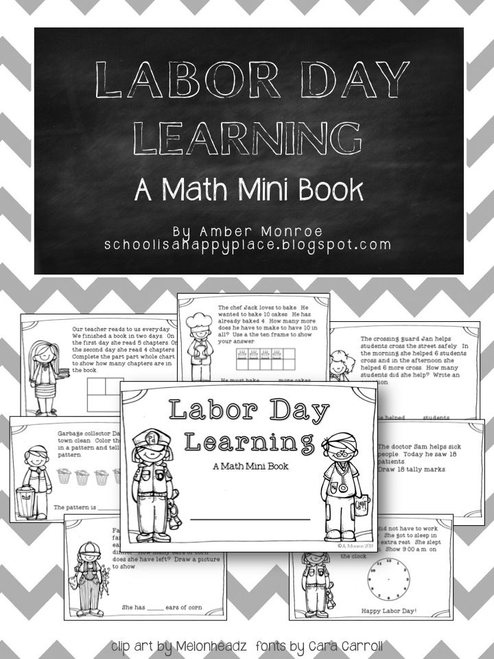 School Is a Happy Place: Labor Day Learning: A FREE Math Mini Book