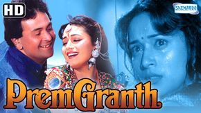 Watch Prem Granth HD (With Eng Subtitles) -  Rishi Kapoor - Madhuri Dixit - Shammi Kapoor - Anupam Kher watch on  https://free123movies.net/watch-prem-granth-hd-with-eng-subtitles-rishi-kapoor-madhuri-dixit-shammi-kapoor-anupam-kher/