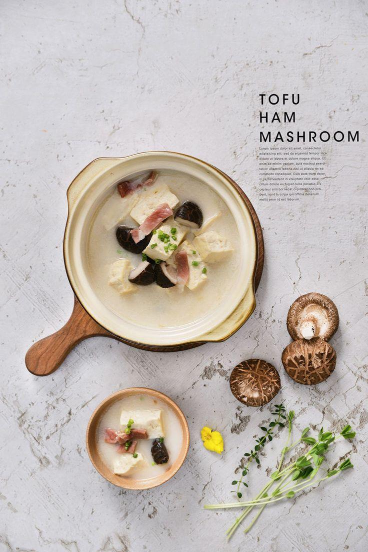 煲汤蘑菇创意食物海报