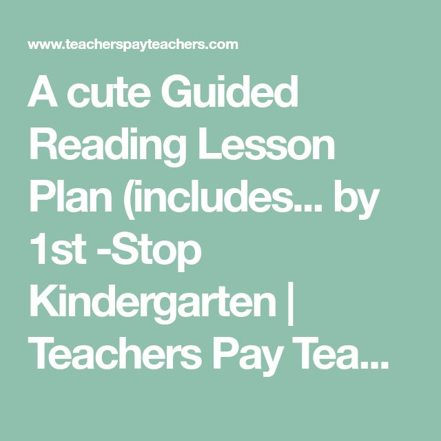 Best 25+ Guided reading plan template ideas on Pinterest Guided - sample guided reading lesson plan template