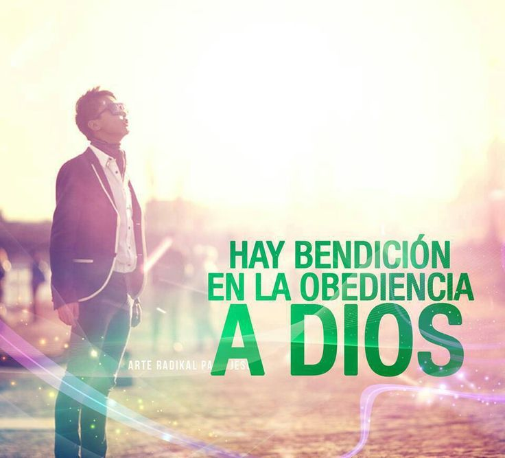 Dios existe y a el hay que obedecer porque el es nuestro creador. Gracias a Dios estamos vivos
