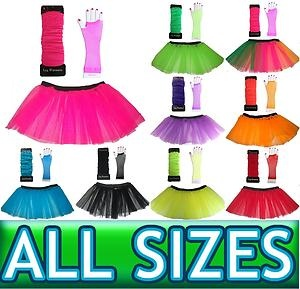 Neon UV Tutu (http://www.ebay.it/itm/NEON-UV-TUTU-GLOVES-LEG-WARMERS-1980S-FANCY-DRESS-ALL-COLOURS-SIZES-/320833381213?pt=UK_Clothing_Masks_JD==item76c189c629http://www.ebay.it/itm/CARNEVALE-BURLESQUE-COSTUME-MASCHERA-TRAVESTIMENTO-ELEGANTE-DAMA-ARISTOCRATICA-/280824427963?pt=Costumi_e_Travestimenti=item416270b5bb)