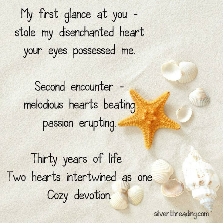 Parents 60th Wedding Anniversary Poems: 60th Wedding Anniversary Poems For Parents