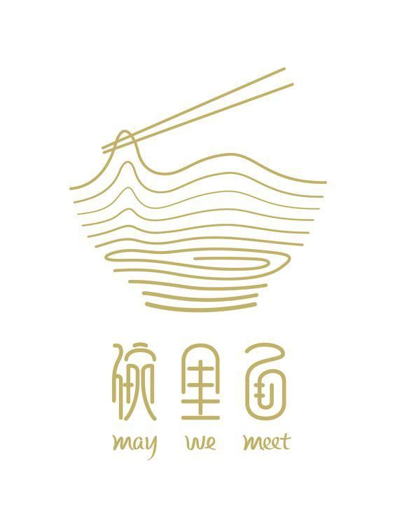 #logo #logotipo #logotype #design #diseño #Graphi…
