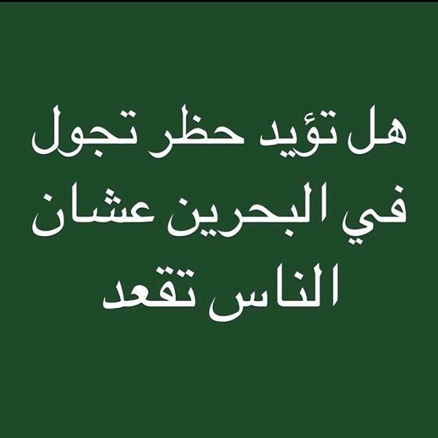 نعم او لا Calligraphy Arabic Calligraphy