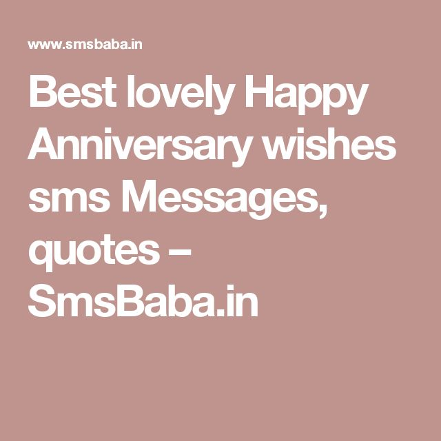 Best lovely Happy Anniversary wishes sms Messages, quotes – SmsBaba.in