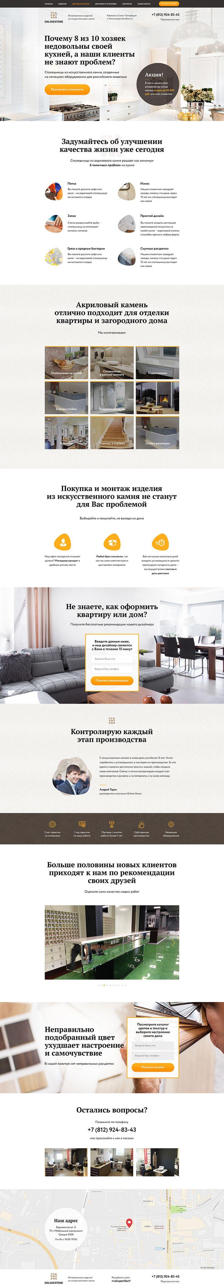 Olga Gunko on Behance
