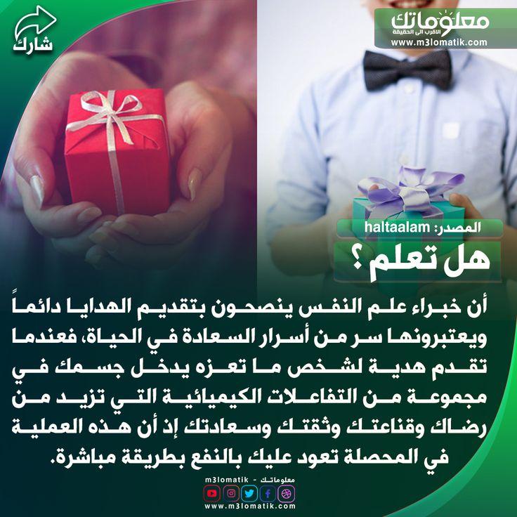 تقديم الهدايا Laie Class Class Ring