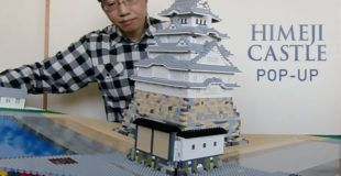 LEGO: pop-up Château Himeji
