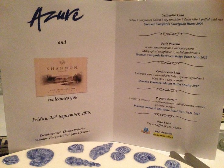 The menu for the evening @ 12 Apostles hotel