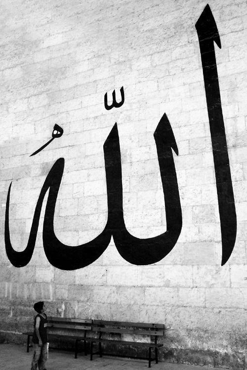 - Allah