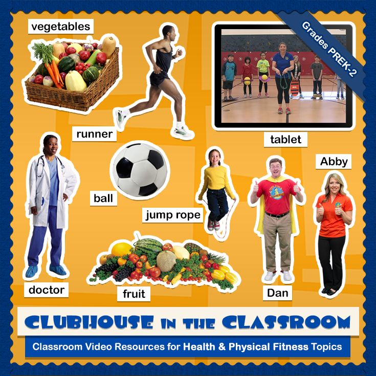 Looking for video resources for your preschool or early elementary classroom? IPTV KIDS Clubhouse has a free online collection of videos on PBS Learning Media to help students learn about being active and healthy.
