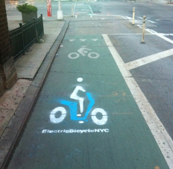 Electric Bicycle NYC