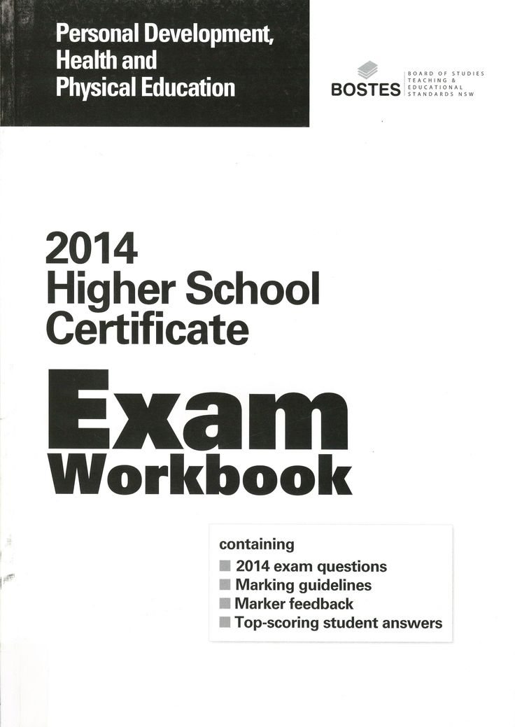 2014 HSC Exam Workbook: PDHPE.