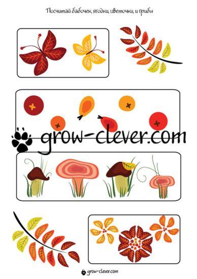 """Őszi játékok és tevékenységek gyerekeknek, """"Gróf gomba, pillangók, virágok és bogyók"""""""