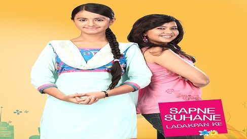 Zee Tv's popular show Sapne Suhane Ladakpan Ke which is based on relationship of two sisters is about to end soon