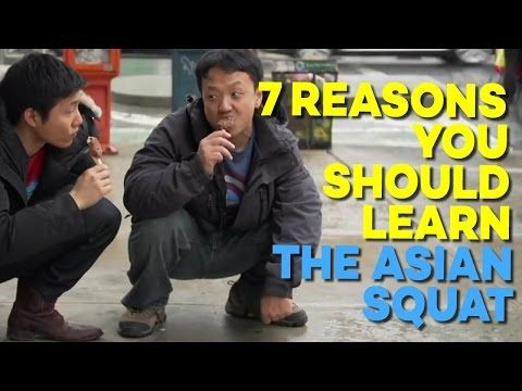(70) 7 Reasons YOU Should LEARN The Asian Squat - YouTube