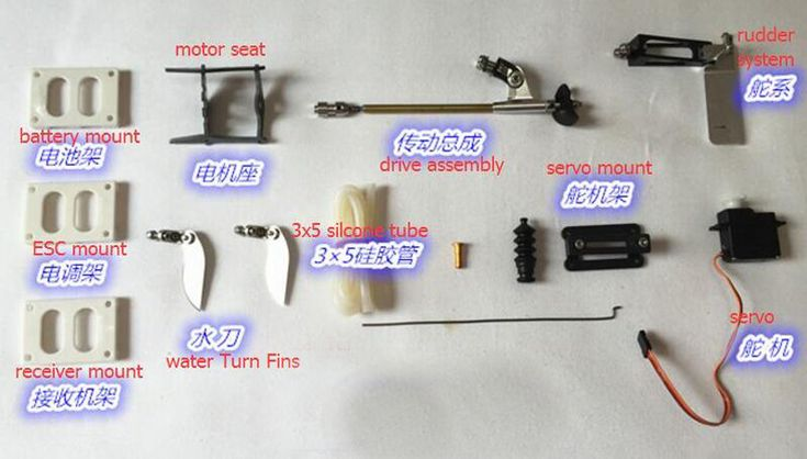 Best Price RC Boat Drive Assembly+Water Turn Fins+Rudder System+Servo Mount Hardware Spare Parts Set for RC Mini Electric O Yacht Boat #Boat #Drive #Assembly+Water #Turn #Fins+Rudder #System+Servo #Mount #Hardware #Spare #Parts #Mini #Electric #Yacht