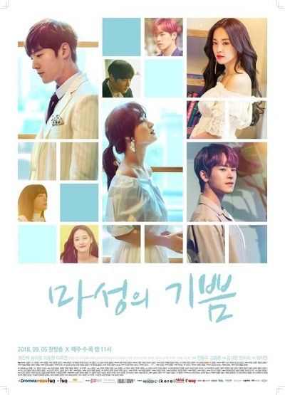 """This drama is about a genius doctor who has """"Cinderella Memory"""